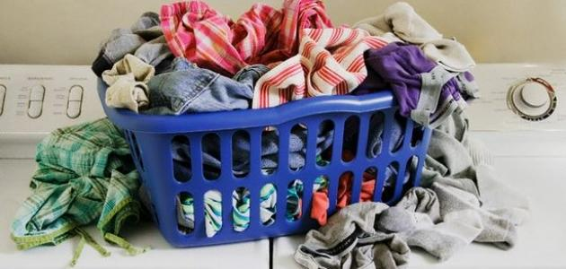 طرق بسيطة لإزالة بعض البقع العنيدة عن الملابس