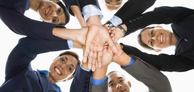 كيف تشرك موظفينك في الرؤية المستقبلية لمؤسستك؟
