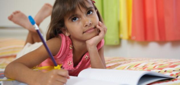 كيف يساعد التفكير كالأطفال الأشخاص القيادين في تحقيق المزيد من الأهداف؟