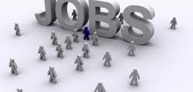 نصائح لبدء وظيفة جديدة