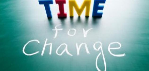 أفكار بسيطة لتغيير الحياة