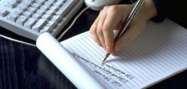 نصائح لكتابة المقالة بطريقة سريعة