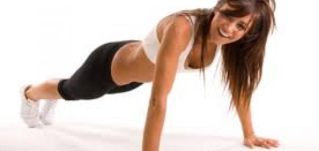 تمارين رياضية تساعد في فقدان الوزن