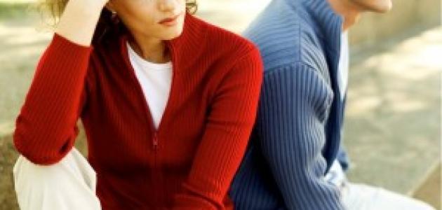 اختلافات الاكتئاب بين الرجال والنساء