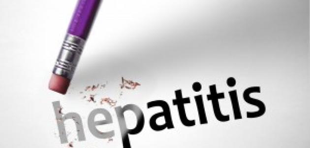 علاج جديد لإلتهاب الكبد الوبائي C