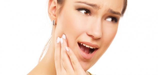 علاجات طبيعية لآلام و أوجاع الأسنان