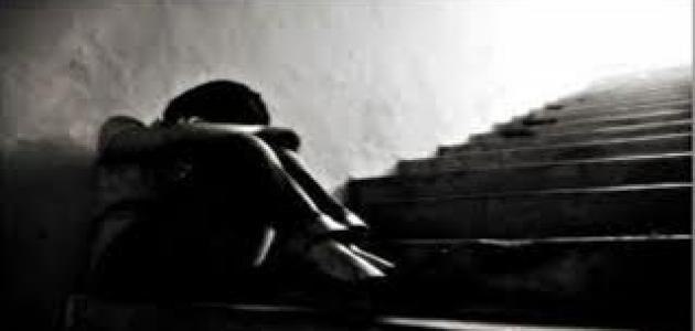 أشياء مثيرة للإهتمام تفاقم الشعور بالإكتئاب