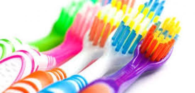 مشاركة فرشاة الأسنان تضع حياتك في خطر
