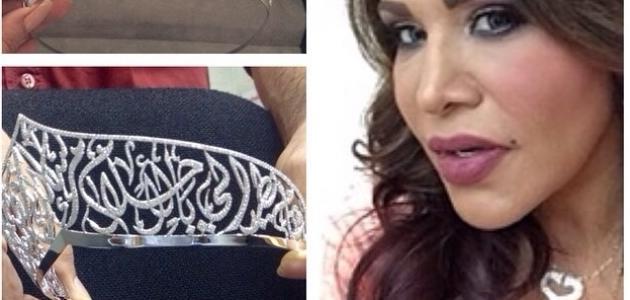 مصممة المجوهرات خلود الكردي تهدي الى الملكة أحلام تاج مرصع بالألماس