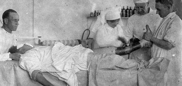 تعريف الوباء طبيًّا