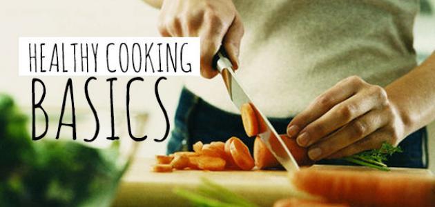 طرق صحية لإعداد طعام صحي