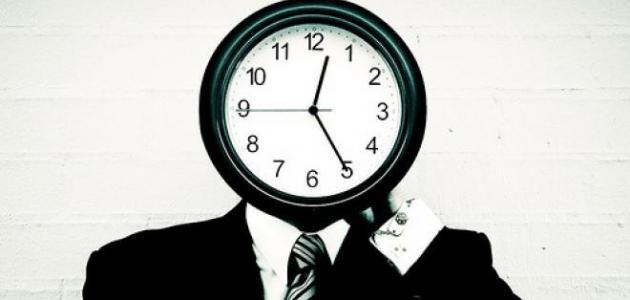 نصائح سريعة لتعلم كيفية إدارة الوقت