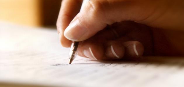كيف تكتب مقالا طويلا ومفيد في نفس الوقت؟