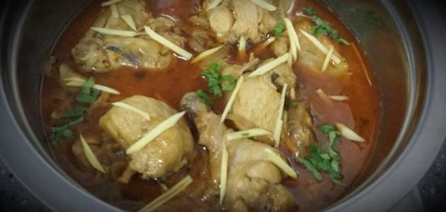 طريقة تحضير دجاج كورما