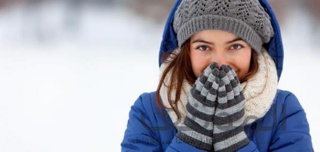 أسباب شعورك بالبرد دائما؟