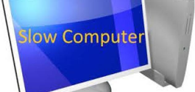 علامات تدل على وجود فيروسات في الحاسوب