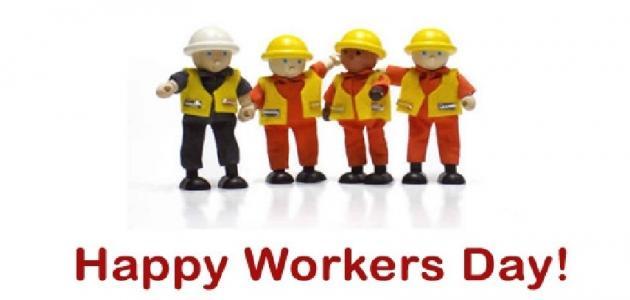 الذكرى المائة و ستون ليوم عيد العمال