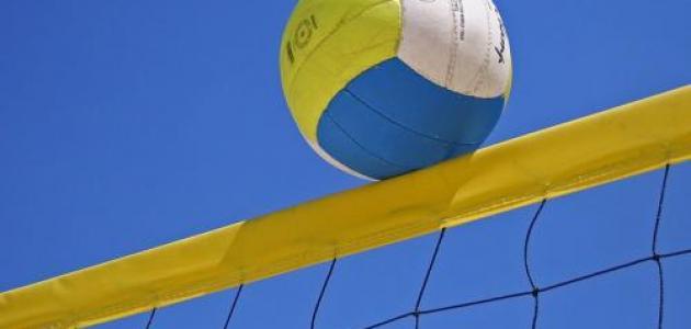 معلومات عامة عن كرة الطائرة