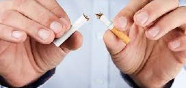 افضل طريقة للإقلاع عن التدخين