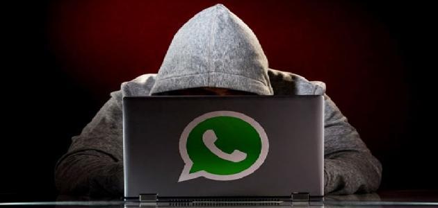 كيف يمكن التجسس على الواتس اب