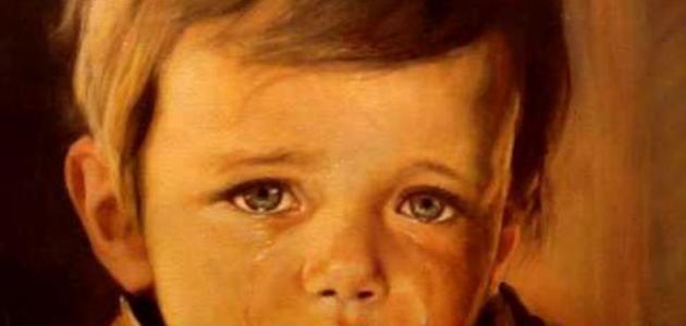 معلومات عن لوحة الطفل الباكي