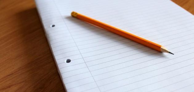 كيف اكتب قصة قصيرة