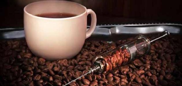 القهوة وارتفاع ضغط الدم
