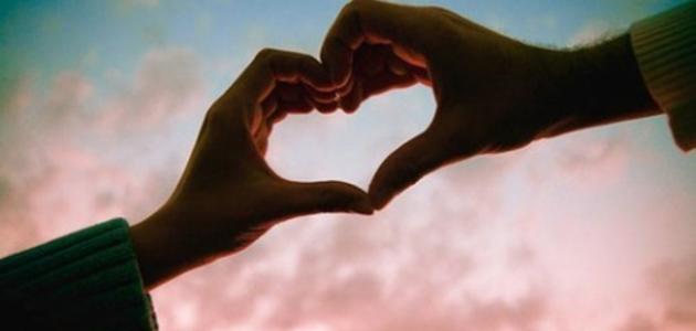 تطوير الذات الحب: تتأكد مشاعرك؟