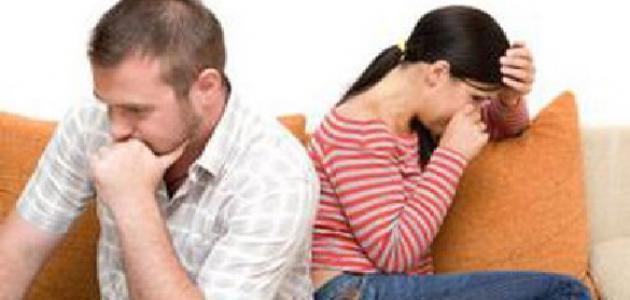 e1b2cc58bf130 نصائح لحل المشكلات الصعبة بين الأزواج - موسوعة وزي وزي