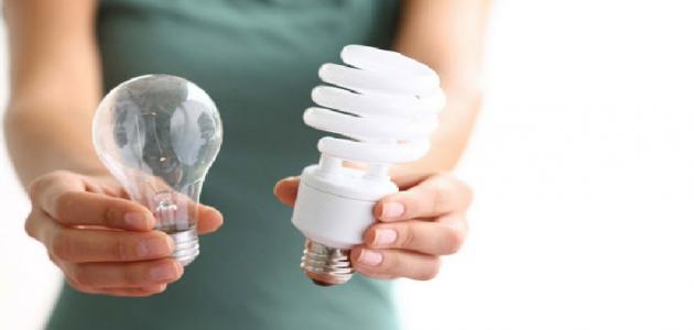 طرق بسيطة لتخفيض فاتورة الكهرباء