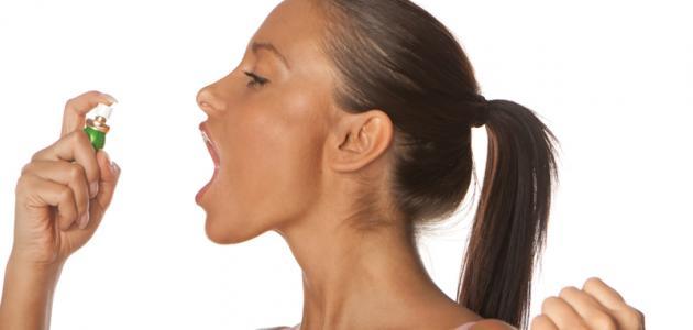 علاجات بسيطة للتخلص من رائحة الفم الكريهة