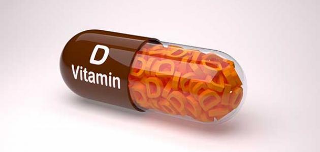 علاج نقص فيتامين د