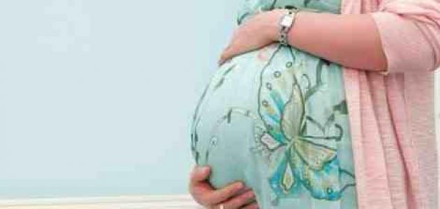 مشاكل الحمل في الشهور الأولى