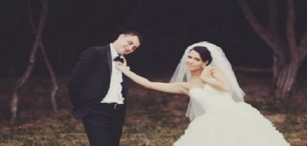 dfb116c6b أسرار الزواج الناجح - موسوعة وزي وزي