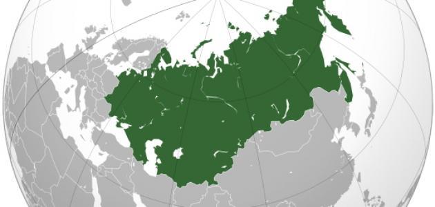 أسباب انهيار الاتحاد السوفيتي