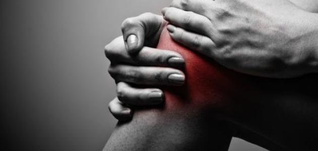 كيفية علاج الآم الركبة والمفاصل