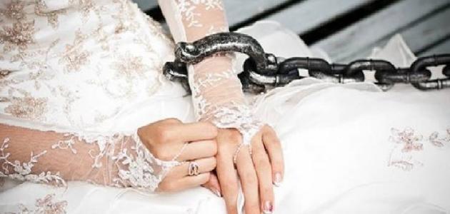ما هو زواج المسيار ؟
