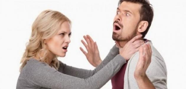 2ec27e4363e7c طرق التعامل مع غضب الزوجة - موسوعة وزي وزي