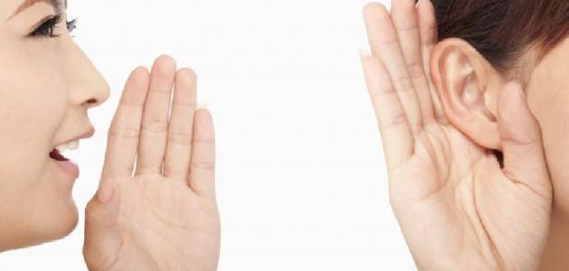 طرق تنمية مهارات الاستماع