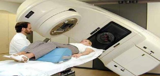 مخاطر العلاج الإشعاعي