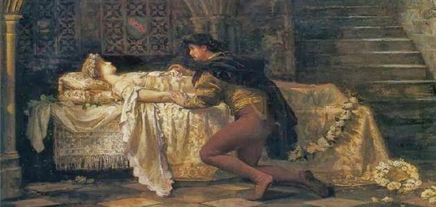قصة روميو وجوليت