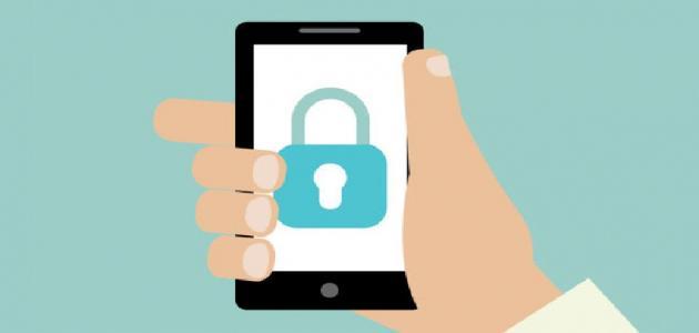 كيف تحمي بيانات الهاتف عند السرقة؟