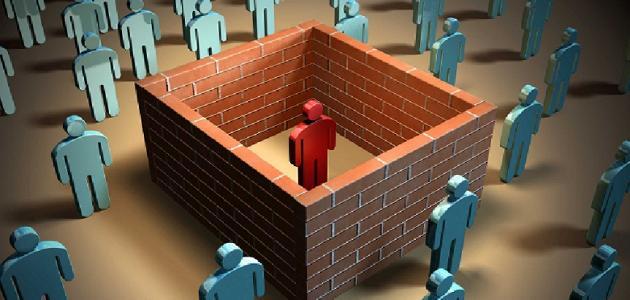 ما هي الوصمة الاجتماعية