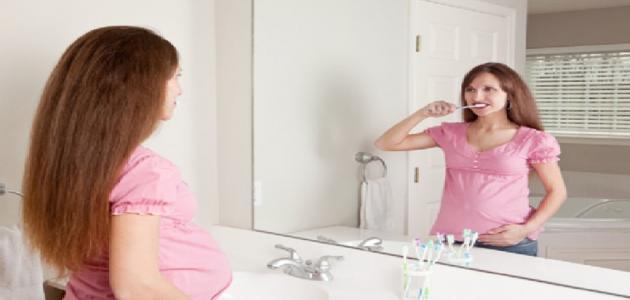 طرق العناية بصحة الأسنان أثناء الحمل