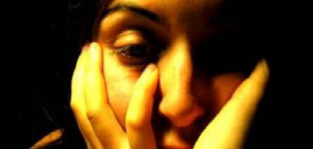 أسباب الصدمة النفسية و طرق علاجها