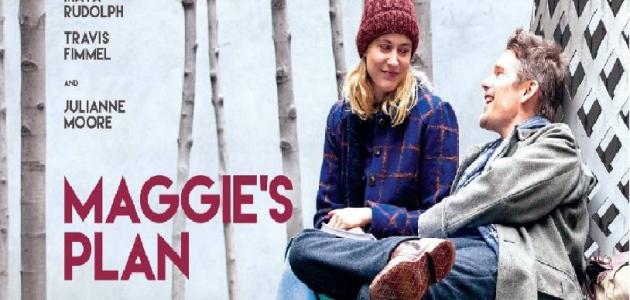 قصة فيلم Maggie's Plan