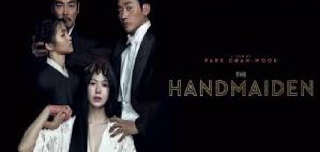 أحداث فيلم The Handmaiden