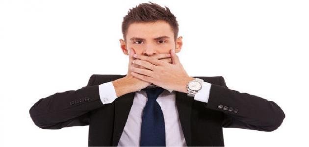 التخلص من الثرثرة وكثرة الكلام