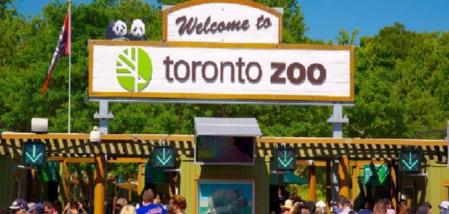 أكبر حديقة حيوانات في العالم