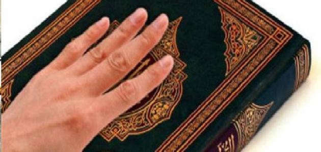 عقوبة شهادة الزور في الإسلام